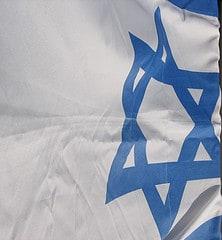 Israel Flag | דגל ישראל