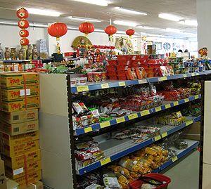 """In the asia supermarkt (""""Asialaden"""")..."""