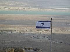 View from Masada - Israel Flag