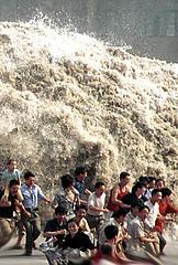 Tsunami Hoax