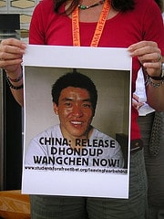 Chinese Consulate in Germany faces Protests ov...
