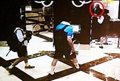 Mossad in Dubai