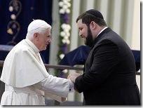 Papst und Rabbi