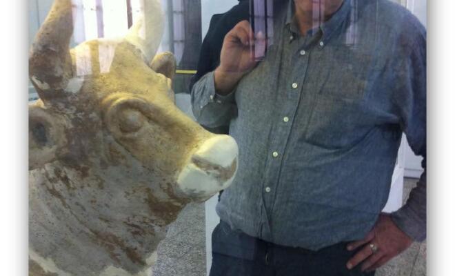 Foto aufgenommen im Museum Teheran